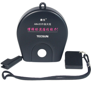 tecsun Antenna AN-05/AN-03L fo