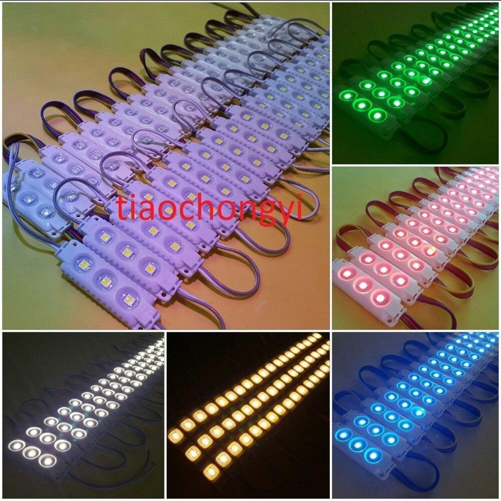 New 20pcs Molding Waterproof 3LED 5050 SMD RGB White Module Decorative Light Lamp 12V