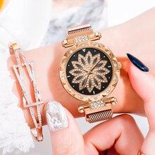 Women Brand Luxury Magnetic Watches Lucky Flower Bracelet Watch