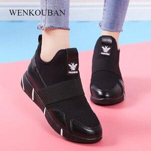 Image 2 - Zapatillas de plataforma para mujer, zapatos vulcanizados a la moda, zapatillas de verano para mujer, zapatos de cuña transpirables, zapatillas planas de baloncesto para mujer 2020