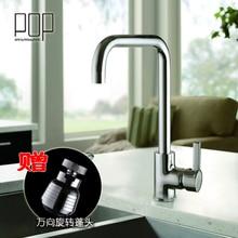 Поп Ванная комната Кухня кран горячей и холодной все медь чаша растительного стиральная смеситель для раковины коснитесь поворотный K2107