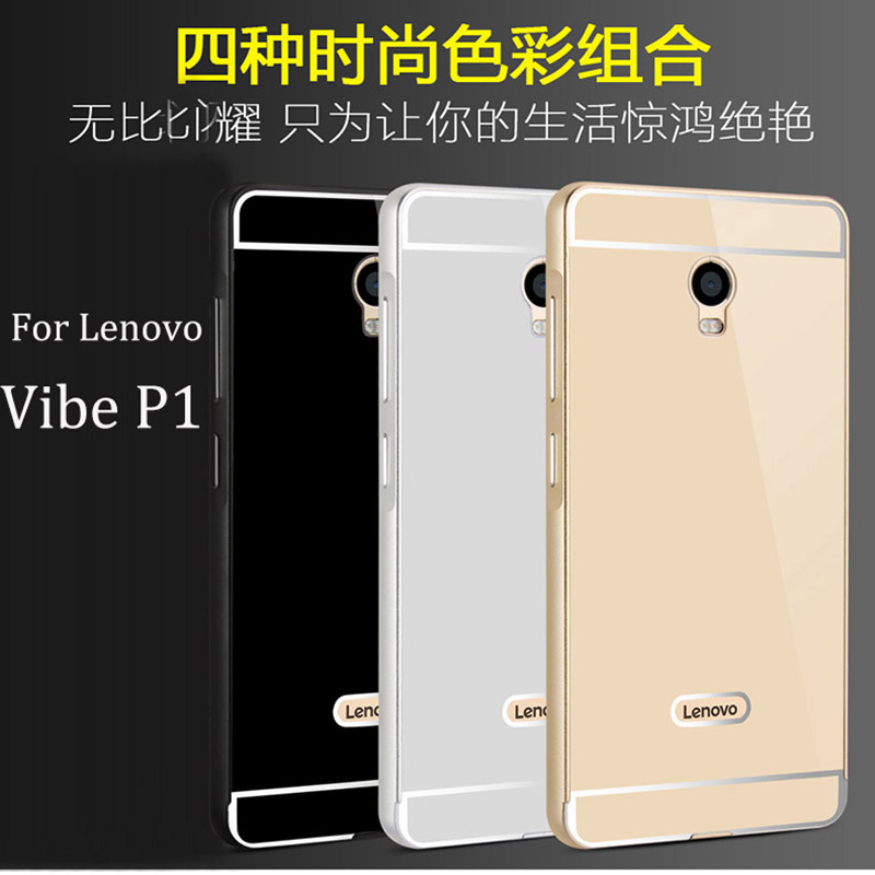 Luxury Plating Metal Aluminum Frame Acrylic Plastic Back Phone Cover Case for Lenovo Vibe P1 5.5