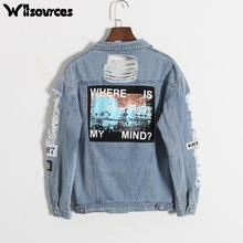 Witsources women vintage ripped holes denim jackets autumn new boyfriend style print patch casual jeans outwear SD3438