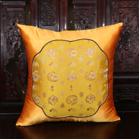 Unqiue Patchwork Classic Cushion Covers Luxury Lumbar pillow Sets Chinese style High End Silk Brocade Pillowcases