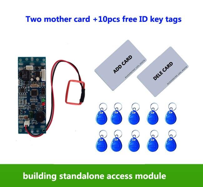 RFID EM/ID Embedded Door Access Control ,intercom access control, 9-24V power ,with 2pcs mother card, 10pcs em key fob,min:1pcs em 030 page 9