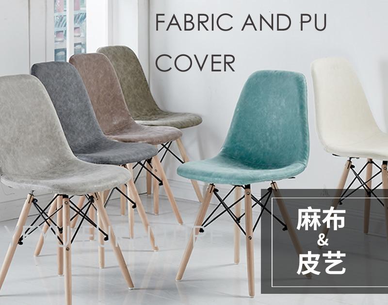 Sedia Imbottita Design : Design moderno solido gamba di legno sedia imbottita sedia da pranzo