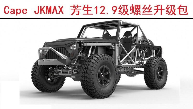 Capo JKMAX Racing 12.9 학위 나사 세트 스테인리스 나사-에서부품 & 액세서리부터 완구 & 취미 의  그룹 1