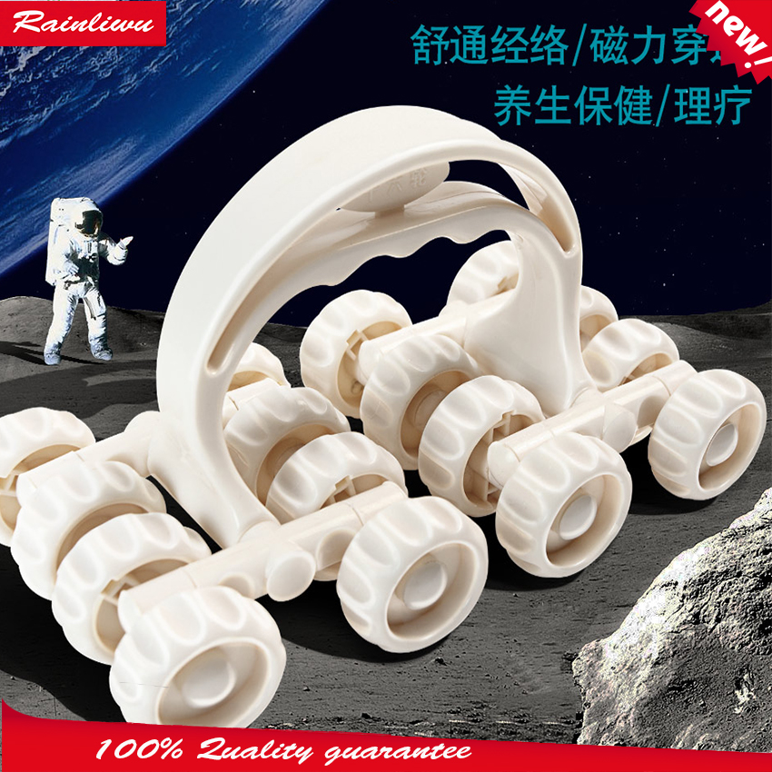 Roller Massager Sixteen-Wheel Liniversal Massage Instrument Space Vehicle Roller Whole Body Massage instrument