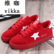 Fashion Women Casual Shoes 2017 Spring Summer Comfortable Designer Shoes Luxury Brand Women Shoes For Cheap Platform Shoes Pink