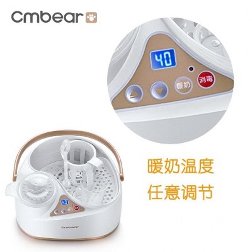 Calentador eléctrico multifuncional de la botella Calentador de la - Alimentación - foto 3