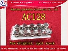 شحن مجاني 10 قطعة/الوحدة AC128 CAN3 MOT AC 128 TO3 أفضل جودة