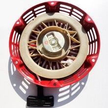 Универсальный бензиновый двигатель 5KW-8/6,5 кВт стартер Съемник шаг 20 см Бензиновый Генератор аксессуары 188F 192F 190F ручная Тяговая пластина