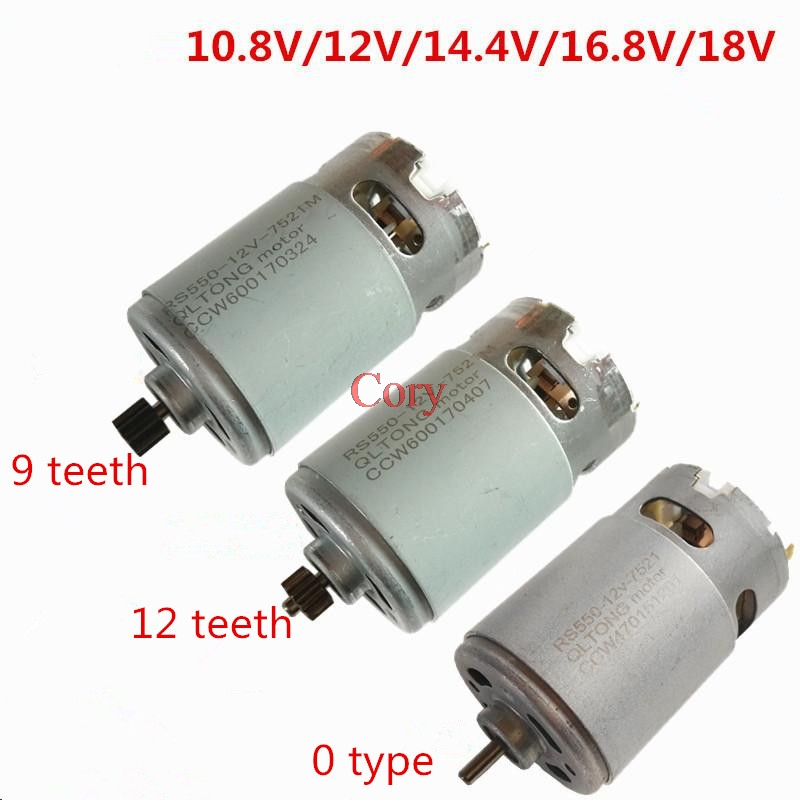 1PC 9/12 Teeth  550 DC Motor 10.8V/12V/14.4V/16.8V/18V/21V For Electric Hammer Charging Drill Electric Driver Screwdriver