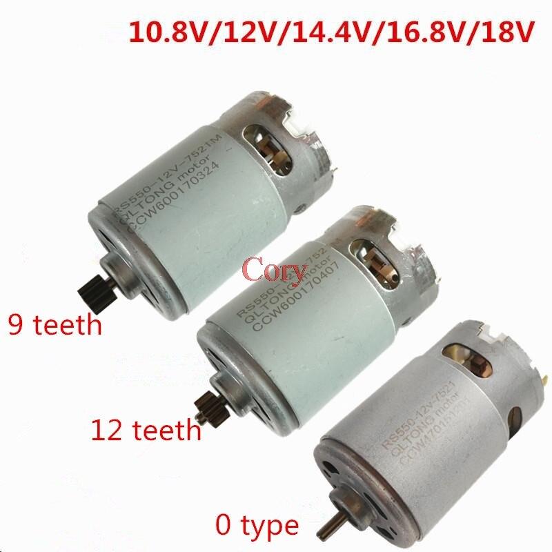1PC 9/12 Teeth 550 DC Motor 10.8V/12V/14.4V/16.8V/18V/21V For Electric hammer Charging drill electric driver screwdriver