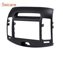 Seicane 102*178 мм двойной Din черный автомобиль радио фасции рамки крышка отделка комплект панель для HYUNDAI ELANTRA (европейский LHD)