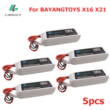 5pcs For BAYANGTOYS X16 X21 RC Quadcopter Spare Parts 11.1V 2200mAh x21 Battery For RC Camera Drone Accessories free shipping