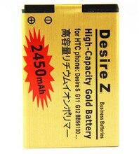 1PCS 2450mAh High Capacity Gold Battery for HTC Desire S / Desire Z / G12 / S510e / G11 / BB9610