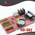 S62 HD-S62 interior y al aire libre led farmacia cruz canta soporta u-disco y RS232 puerto serie llevó la pantalla de visualización tarjeta controladora