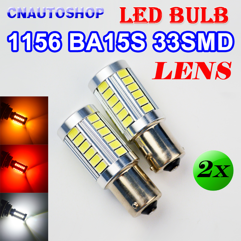 2 X 1156 33SMD BA15S 5630 with LENS White / Red / Yellow Color Car LED Brake Light Auto Bulbs 12V 4W Lamps 1pcs car led dc12v h8 fog lamp bright led light bulbs drl 33 5630 smd with lens xenon white ice blue yellow 2z9