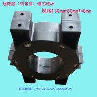 Amorphous Nanocrystalline Ultra microcrystalline High Power Power Transformer Core 130X80X40 Magnetic Ring