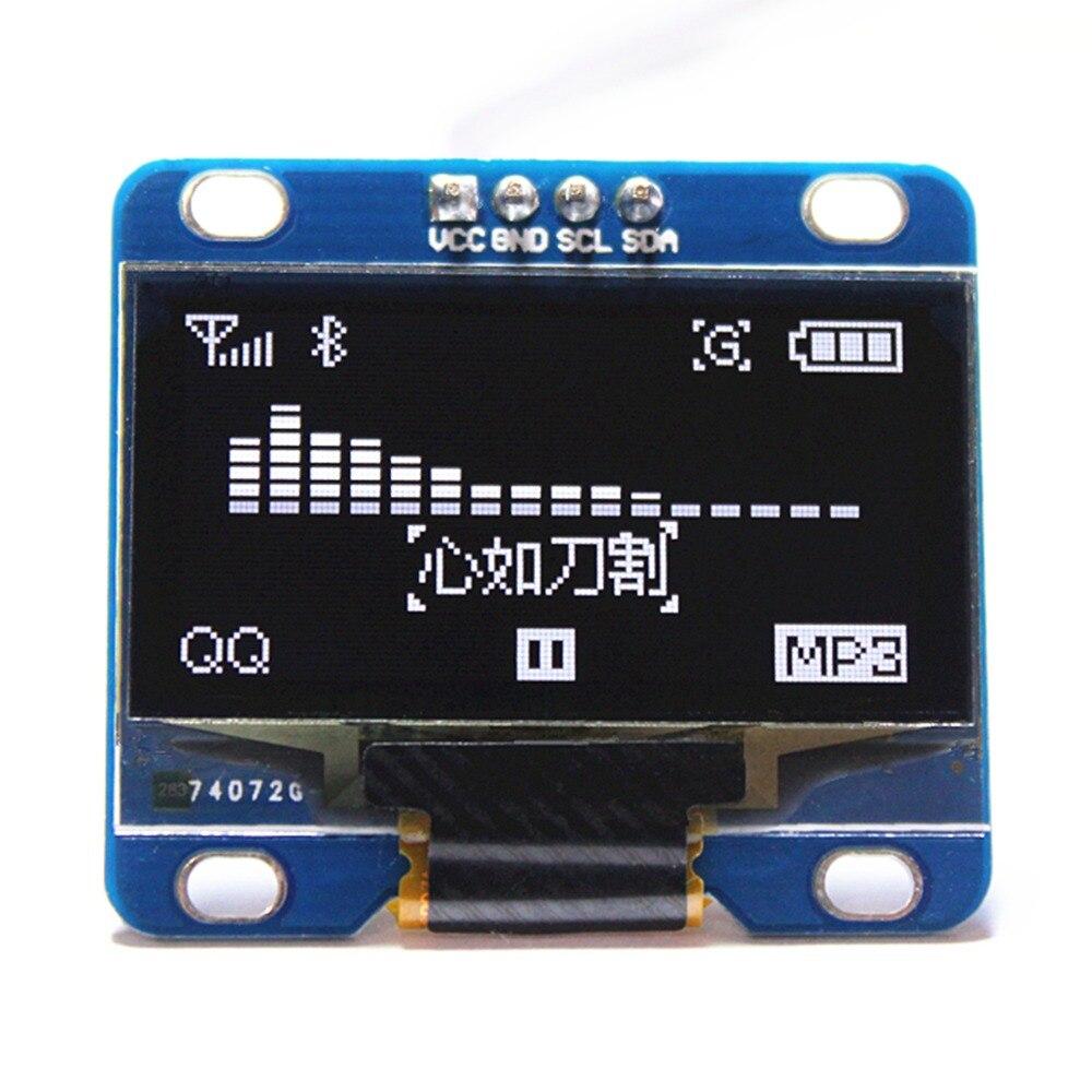 inland display 1.3 inch I2C IIC Oled Module white 12864 /3.3V-5V for Arduino 51 MSP420 STIM32 SCR (HTDS-WI13N)