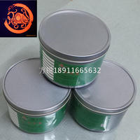 Offset Short Wave Orange 254 Nm Fluorescent Anti Counterfeit Printing Ink 0 5KG Short Wave Orange