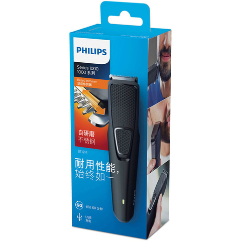 Philips BT1214 Electric Shaver with NiMH Battery Type Titanium Blade Rechargeable Philips Trimmer Machine for Men hair clipper Islamabad