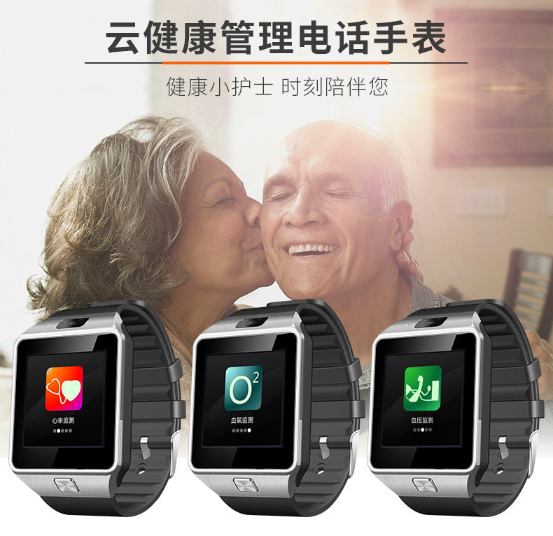 Middle-aged and elderly phone GPS positioning smart watch anti-missing measure blood pressure heart rate health for iPhone Samsu