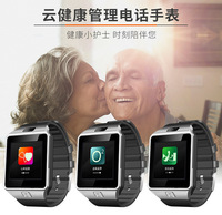 Middle Aged And Elderly Phone GPS Positioning Smart Watch Anti Missing Measure Blood Pressure Heart Rate