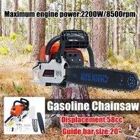 Professional 2200 Вт 20 ''бензопила машина резки древесины 58CC 8500rmp Газа Китай пила