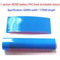 1 sección 26700 buje de batería de aislamiento azul cubierta de la batería de la manga del calor de la batería externa de PVC