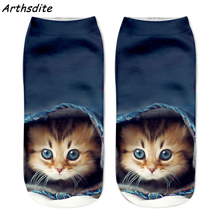 Arthsdite 3D Harajuku Cartoon Print Cute Cat Women Men Socks Casual Socks Unisex Kawaii Low Cut Ankle Socks Cat Hosiery