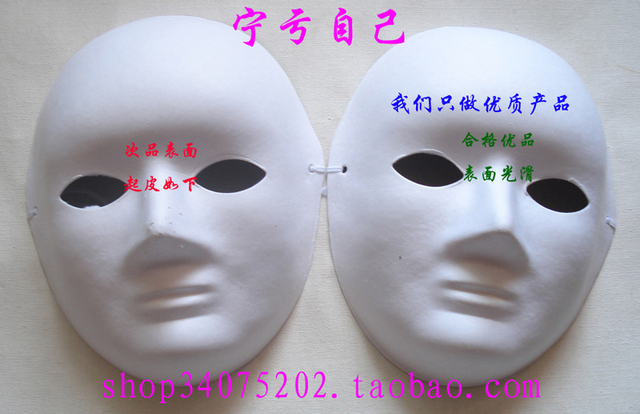Paper mask white paper mask big lilliputian peking opera