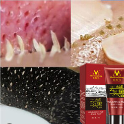 MeiYanqiong Volcanic Mud Deep Cleansing purifying peel off Black mud Facial face mask Remove blackhead facial mask