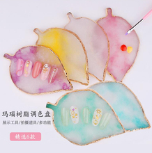 1Pcs Nail Color Paint Palette Holder Drawing Natural Resin Agate Art Round/Leaf Display Tools