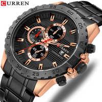 CURREN Brand Men Watch Fashion Business Quartz Wrist Watches Stainless Steel Chronograph Male Clock Date Relogio Masculino