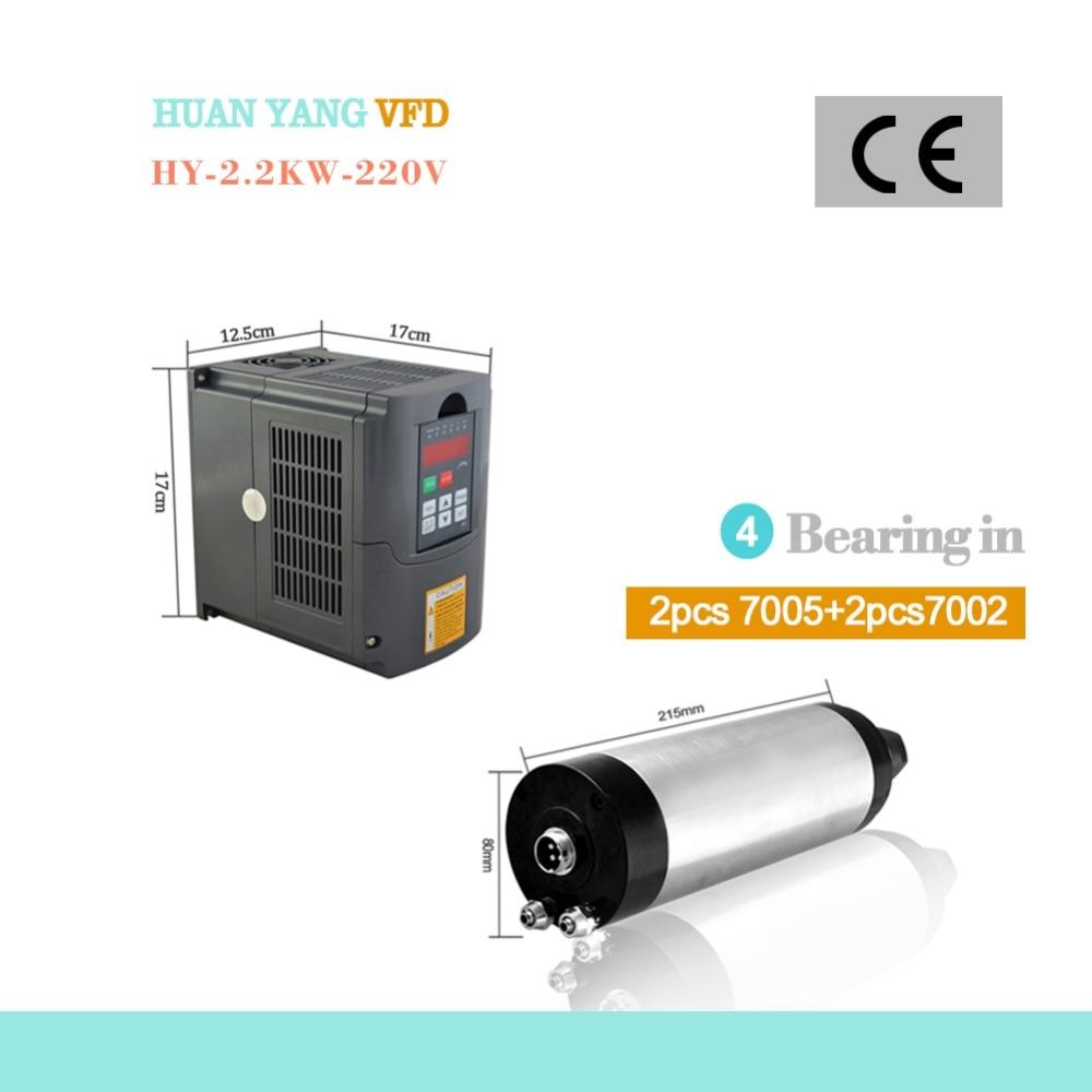 CNC motor 2.2kw water cooled ER20 SPINDLE MOTOR for milling machine & matching frequency inverter motor speed controller vfd все цены