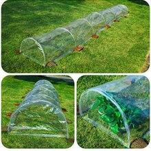 Высокое качество Мини Сад теплицы 5 метров длина прозрачный туннель теплицы для посадки овощей рассады