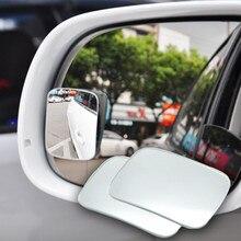 HD Зеркало для слепого пятна для автомобиля обратный Бескаркасный ультратонкий широкий угол круглое выпуклое зеркало заднего вида универсальные Линзы Аксессуары