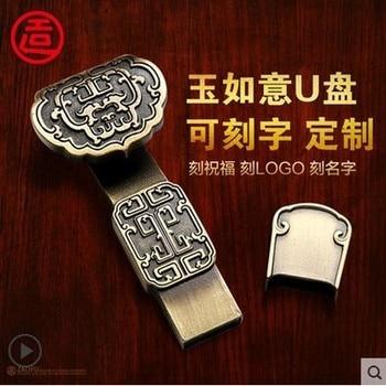 New Chinese style usb flash drive waterproof 32g 16g 8g lettering logo usb drive metal usb flash drive 64 g Jade ruyi U disk