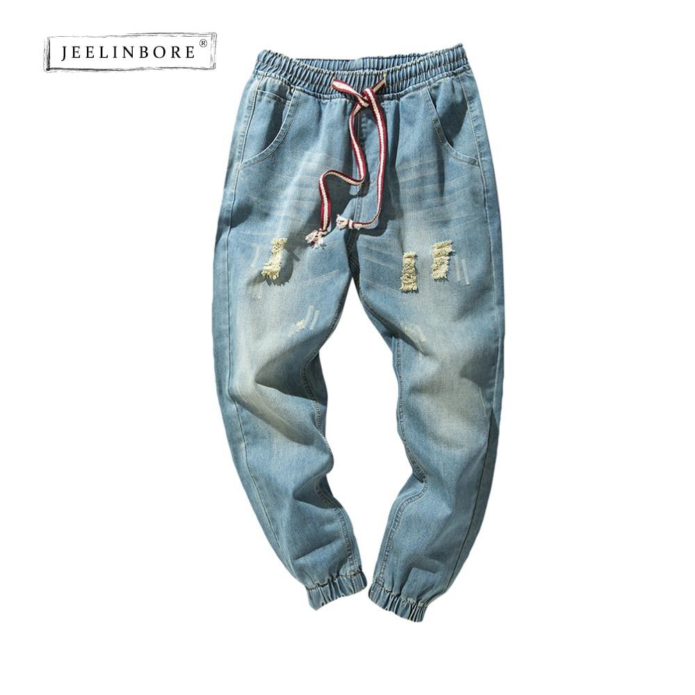 JEELINBORE Denim Jeans Men Drawstring Slim Fit Male Regular Pant Mens Stretch Elastic Casual Straight