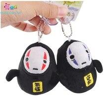 Cute Anime Kawaii No Face Man Plush Toy Mini Doll Keychain Car Bag Pendant Miyazaki Hayao Stuffed Kids