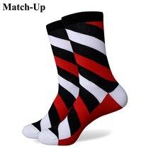 Матч-мужской косой полосой разноцветный 100% хлопок короткие носки