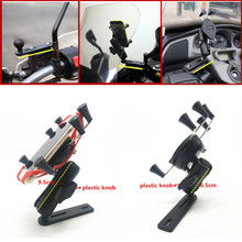 سكوتر دراجة نارية الفرامل/مخلب خزان قاعدة مثبت الهاتف الخلوي حامل حامل ل 3.5 6.5 بوصة الهواتف المحمولة و GPS