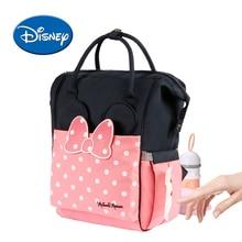 Disney Maternity Diaper Bag USB Heating Nappy Backpack Large Capacity Toddler Nursing Travel Heat Preservation