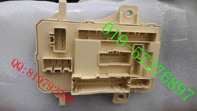 from meter fuse fuse box fuse box assembly the upper and lower from meter fuse fuse box fuse box assembly the upper and lower cover special authentic