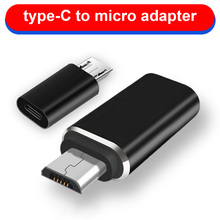 цена на Micro USB Male to Type C Female Adapter Converter Connector Aluminium Alloy for Phone Tablet VDX99