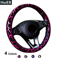 New Hot Leopard Pattern Car Steering Wheel Cover Anti-slip 4 Colors Car Styling Universal For 37-38CM Steering-Wheel Car Covers