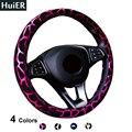 New hot leopard pattern tampa da roda de direcção do carro anti-slip 4 cores estilo do carro universal para 37-38 cm volante-volante do carro covers