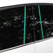 Lsrtw2017 PC Car Window Middle Pillar Strip Trims for Buick Regal Opel Insignia 2018 2019 2020